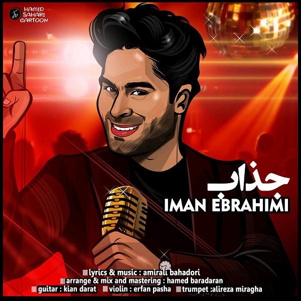 Iman Ebrahimi - Jazzab