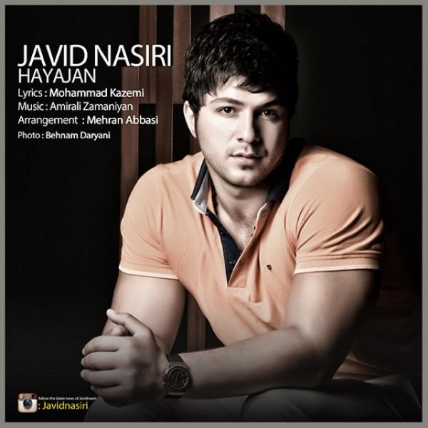 Javid Nasiri - Hayejan