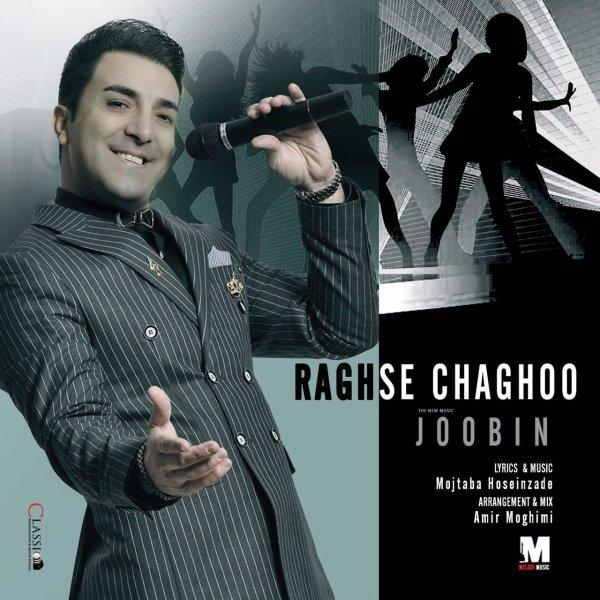 Joobin - Raghse Chaghoo