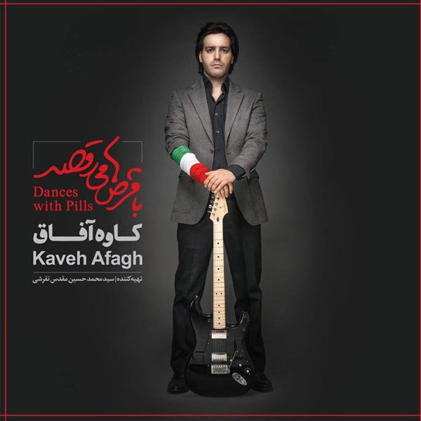 Kaveh Afagh - Bedrood