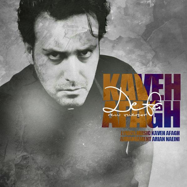 Kaveh Afagh - Defa (New Version)