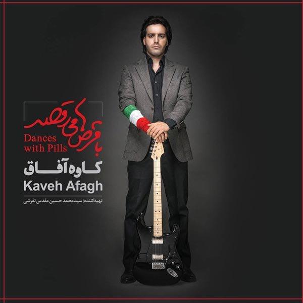 Kaveh Afagh - Mask