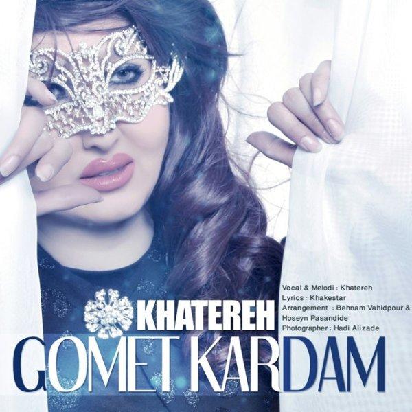 Khatereh - Gomet Kardam