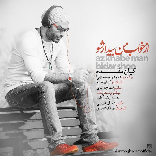 Kian Moghadam - Az Khabe Man Bidar Sho