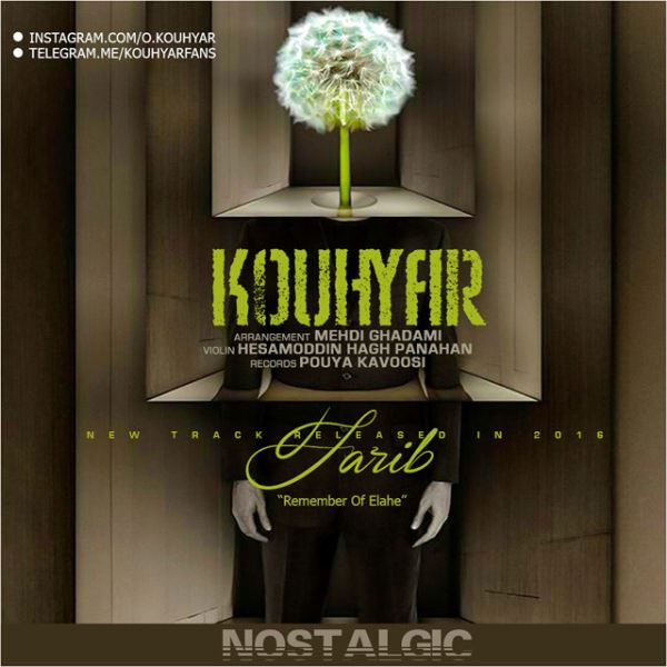 Kouhyar - Farib