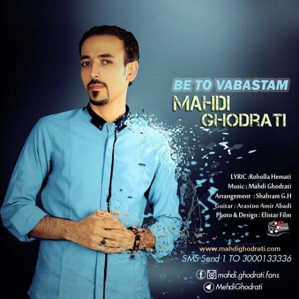 Mahdi Ghodrati - Be To Vabastam