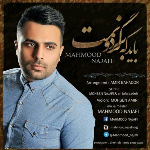 Mahmood Najafi - Bayad Ke Bargardoonamet