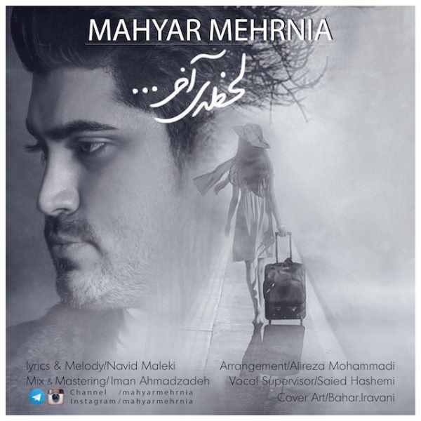 Mahyar Mehrnia - Lahzeye Akhar