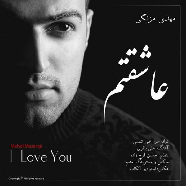Mehdi Mazangi - Asheghetam