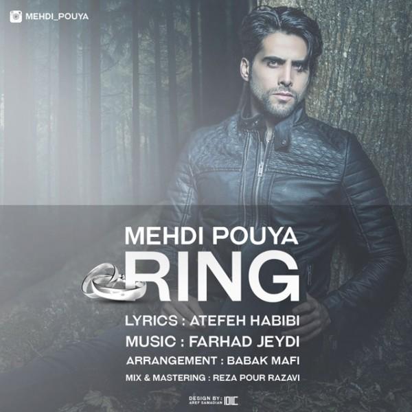 Mehdi Pouya - Ring