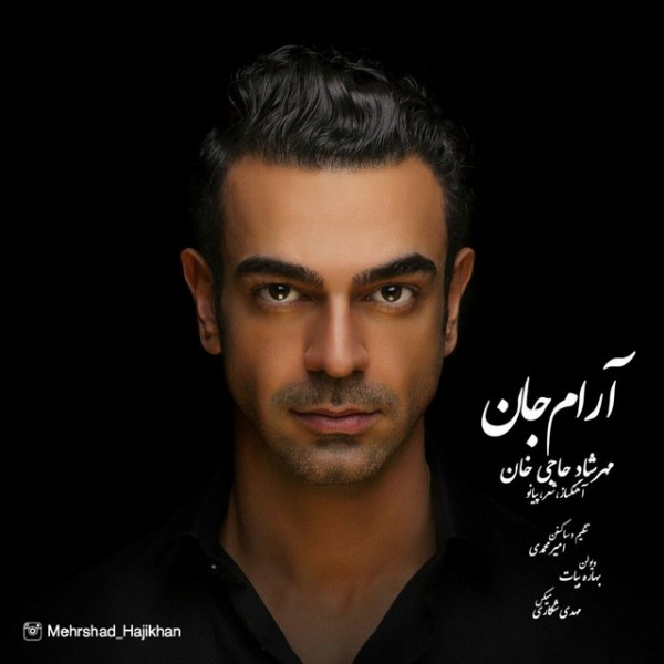 Mehrshad Hajikhan - Arame Jan