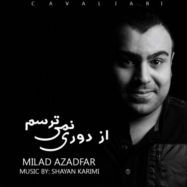Milad Azadfar - Az Doori Nemitarsam