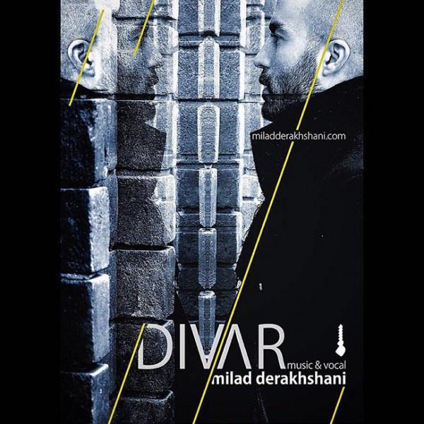 Milad Derakhshani - Divaar