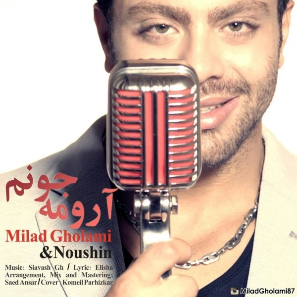 Milad Gholami - Aroome Jonam