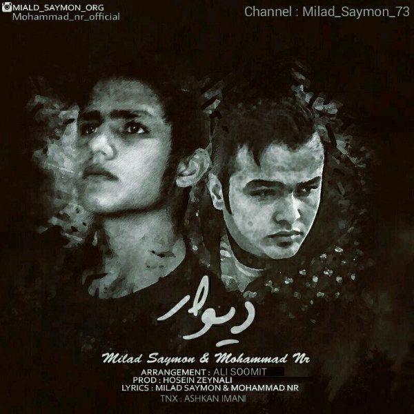 Milad Saymon - Divar (Ft Mohammad NR)
