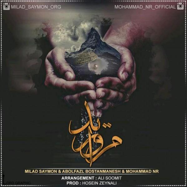 Milad Saymon & Mohammad NR - Morvarid (Ft Abolfazl Bostan Manesh)