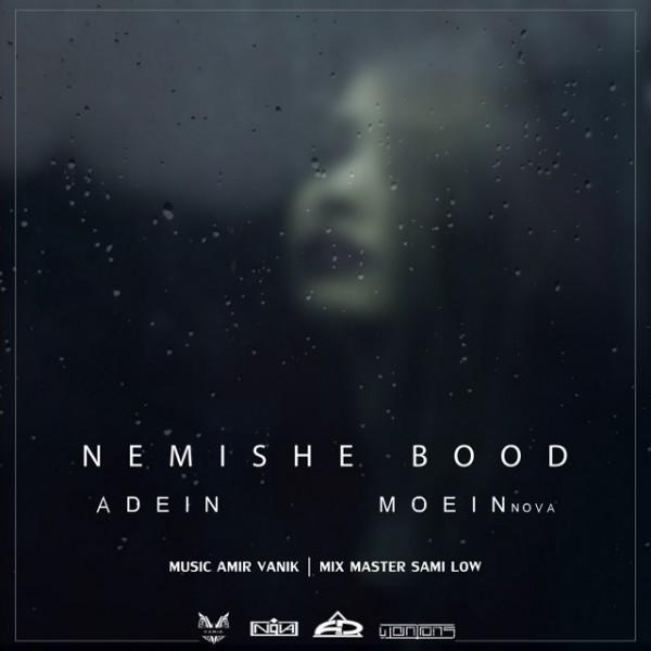 Moein Nova & Adein - Nemishe Bood
