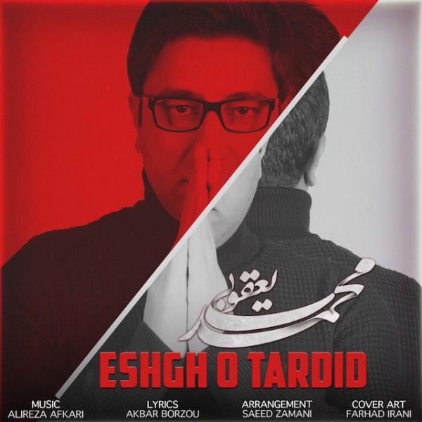 Mohamad Yaghoobi - Eshgho Tardid