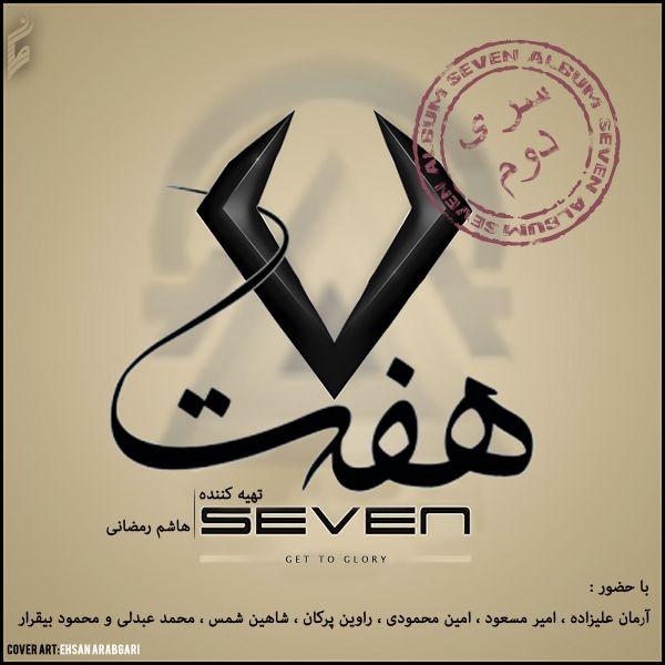 Mohammad Abdoli - 4 Fasle Eshgh