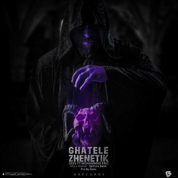 Mohammad Eric - Ghatele Zhenetik (Ft Geev)