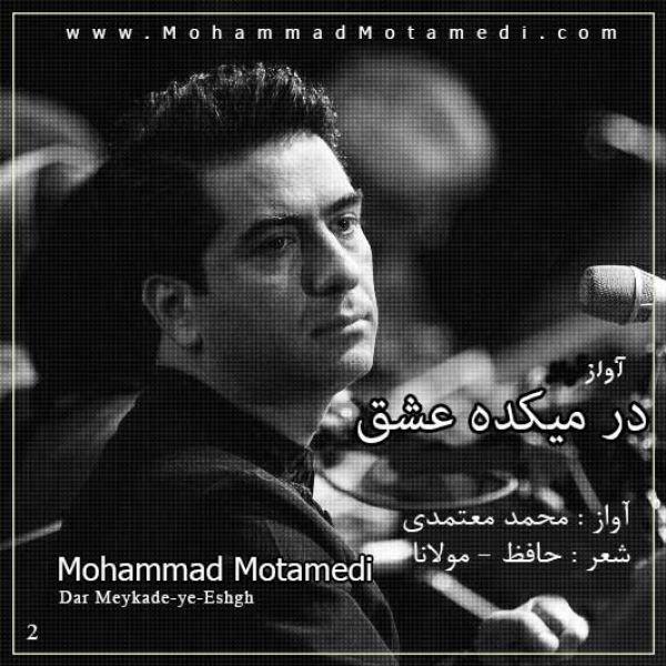 Mohammad Motamedi - Dar Meykadeye Eshgh
