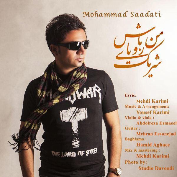 Mohammad Saadati - Sharike Royaye Man Bash
