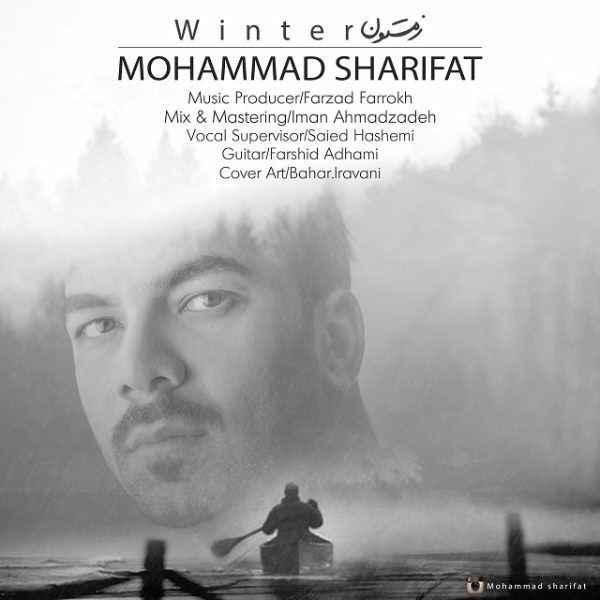 Mohammad Sharifat - Zemestoon