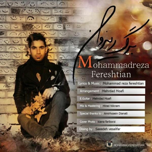 Mohammadreza Fereshtian - Bargrizoon