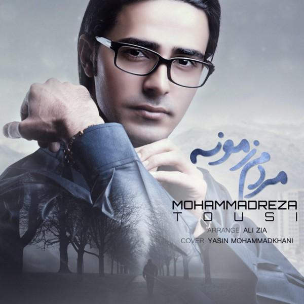 Mohammadreza Tousi - Mardome Zamouneh