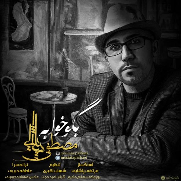 Mostafa Pashaei - Bego Khaabe