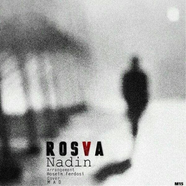 Nadin - Rosva