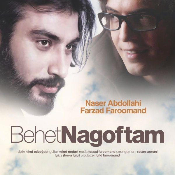 Naser Abdollahi & Farzad Faroomand - Behet Nagoftam