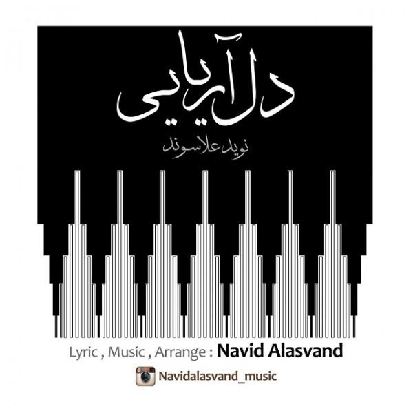 Navid Alsavand - Dele Ariaei