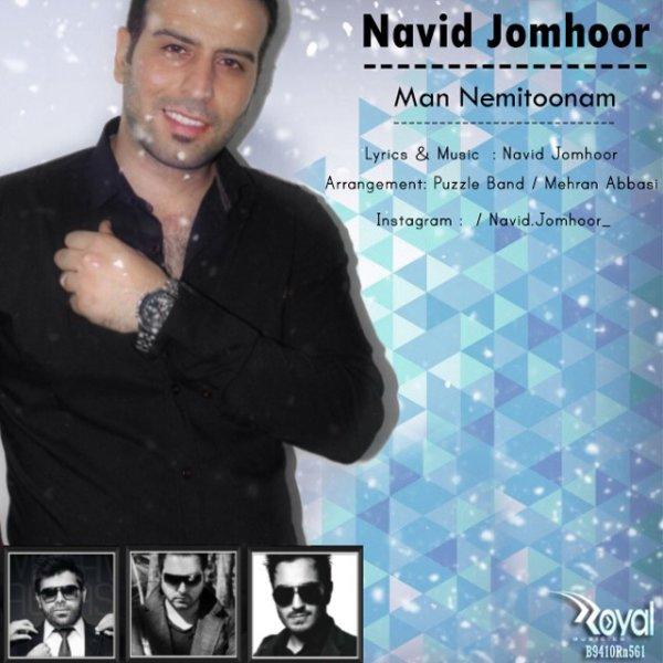 Navid Jomhoor - Man Nemitoonam