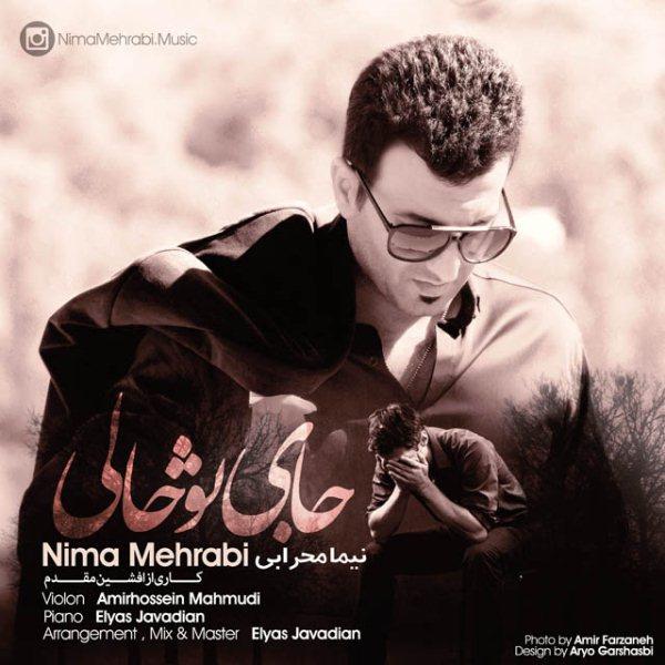 Nima Mehrabi - Jaye To Khali