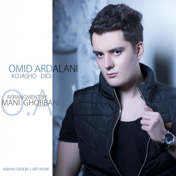 Omid Ardalani - Kojasho Didi
