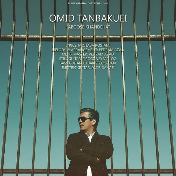 Omid Tanbakuei - Kabose Khandehat