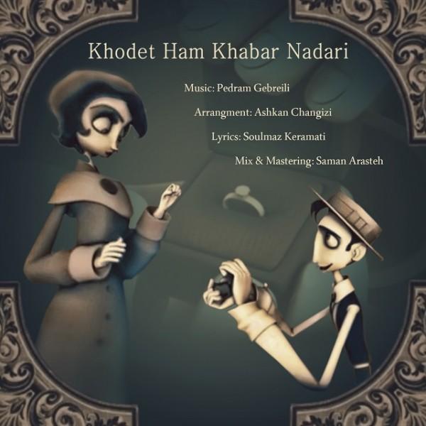 Pedram Jebraeili - Khodet Ham Khabar Nadari