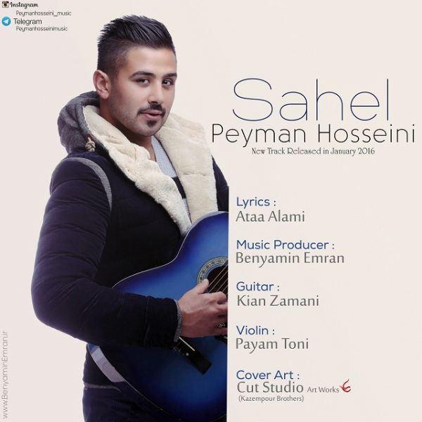 Peyman Hosseini - Sahel
