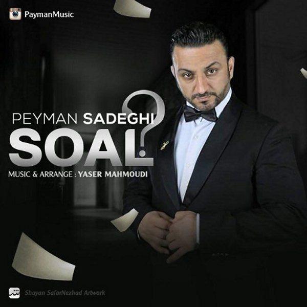 Peyman Sadeghi - Soal