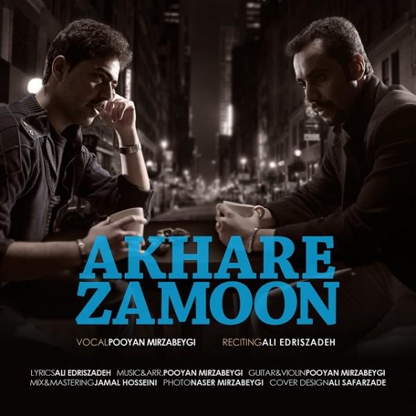 Pooyan Mirzabeygi - Akhare Zamoon (Ft Ali Edriszadeh)