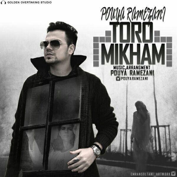 Pouya Ramezani - Toro Mikham