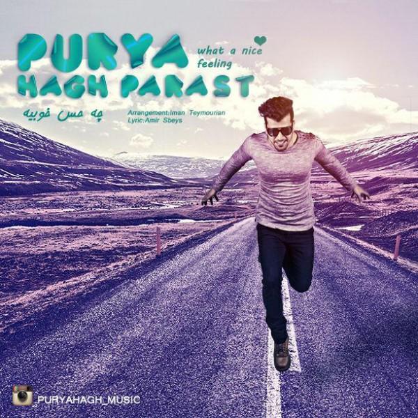 Purya Hagh Parast - Che Hese Khobiye
