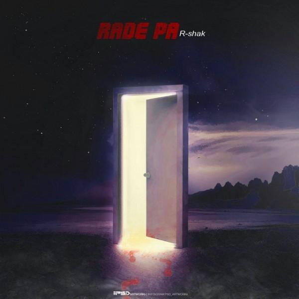 R-Shak - Rade Pa