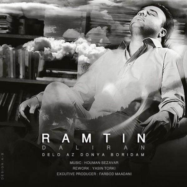 Ramtin Daliran - Delo Az Donya Boridam