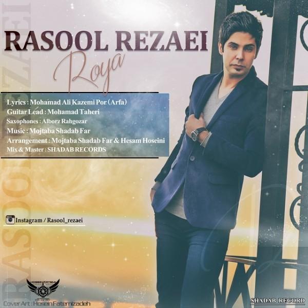 Rasool Rezaei - Roya