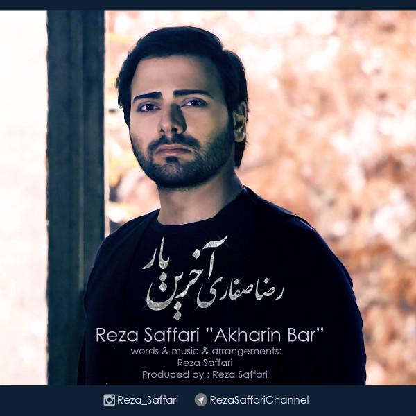 Reza Saffari - Akharin Bar