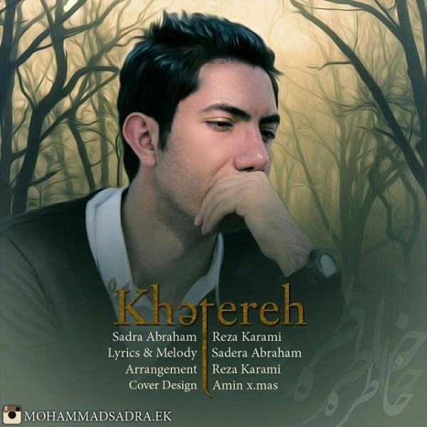 Sadra Abraham - Khatereh (Ft Reza Karami)