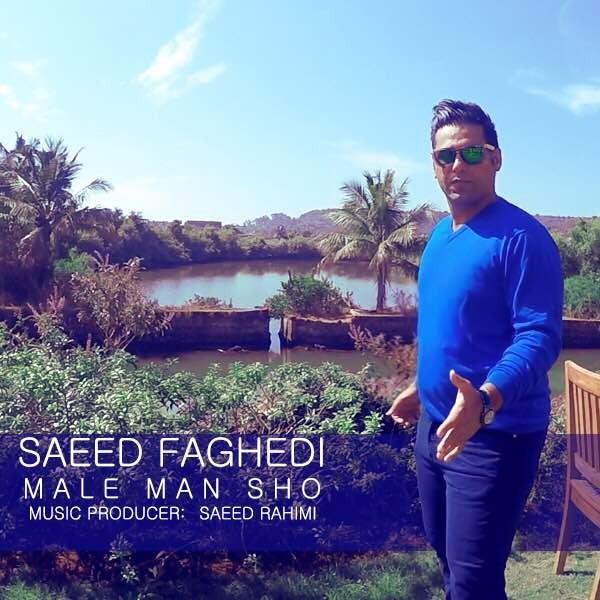 Saeed Faghedi - Male Man Sho
