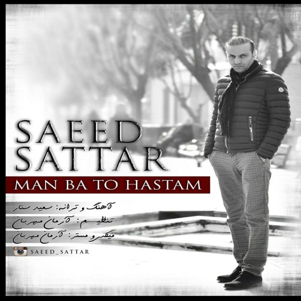 Saeed Sattar - Man Ba To Hastam